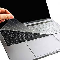 Силіконова прозора накладка на клавіатуру для MacBook Pro 13 / 15 Touch Bar
