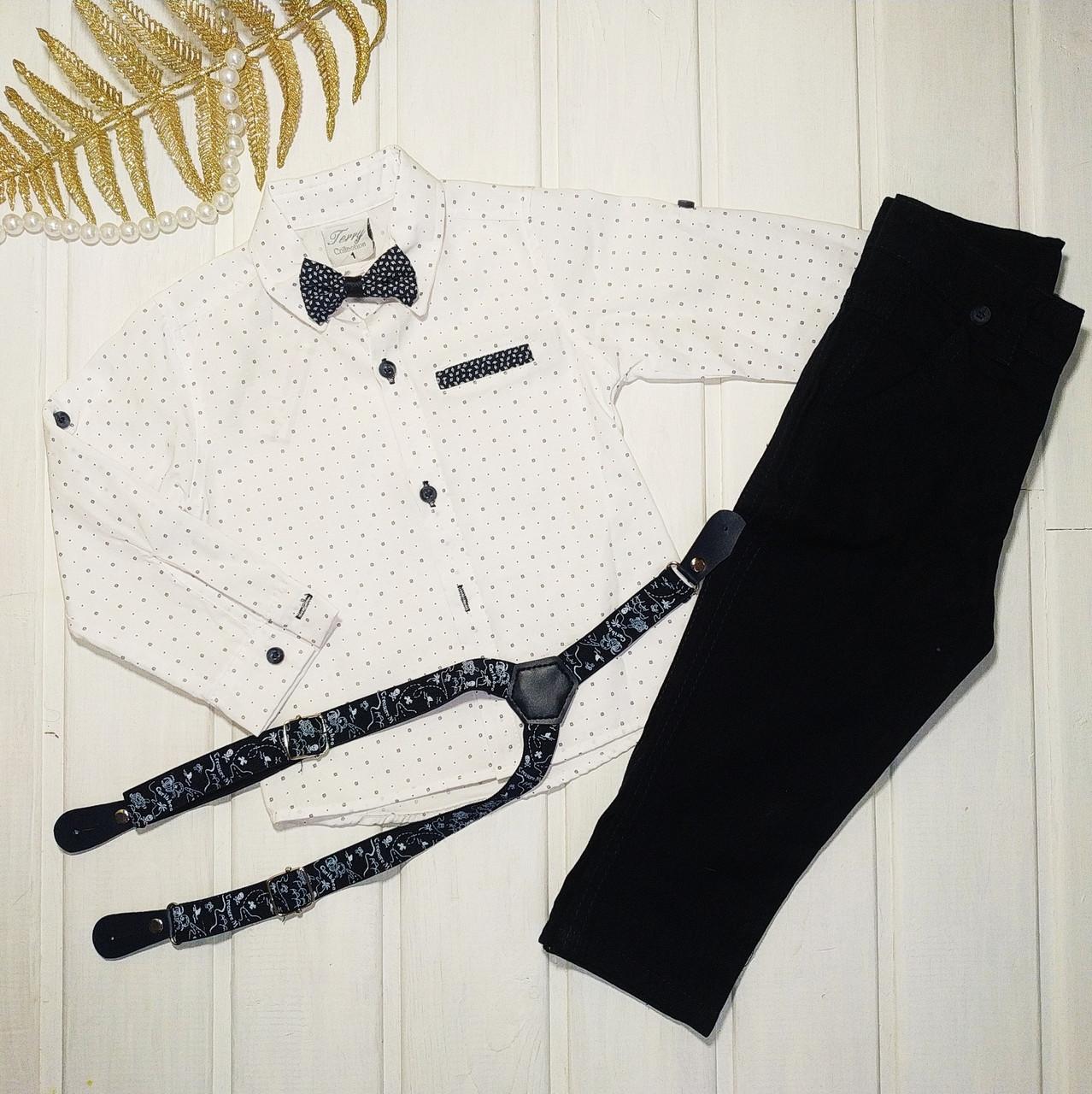 ✅Костюм нарядный для мальчика рубашка и брюки  Размеры 80 92 98