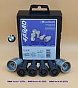 Секретки БМВ Farad StarLock C2/E-2CH BLACK черные, 2 ключа для BMW X5 E53, X3 E83, BMW 7 E65, фото 2