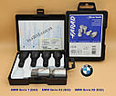 Секретки БМВ Farad StarLock C2/E-2CH BLACK черные, 2 ключа для BMW X5 E53, X3 E83, BMW 7 E65, фото 3