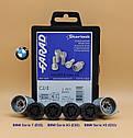 Секретки БМВ Farad StarLock C2/E-2CH BLACK черные, 2 ключа для BMW X5 E53, X3 E83, BMW 7 E65, фото 4
