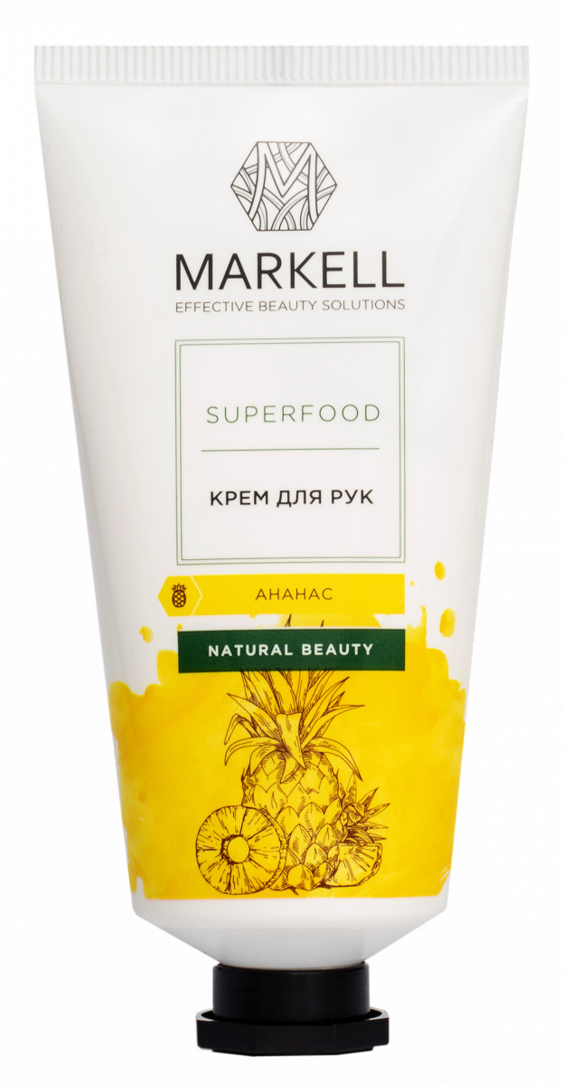 Крем для рук Markell SuperFood Ананас, 50 мл арт. 17835