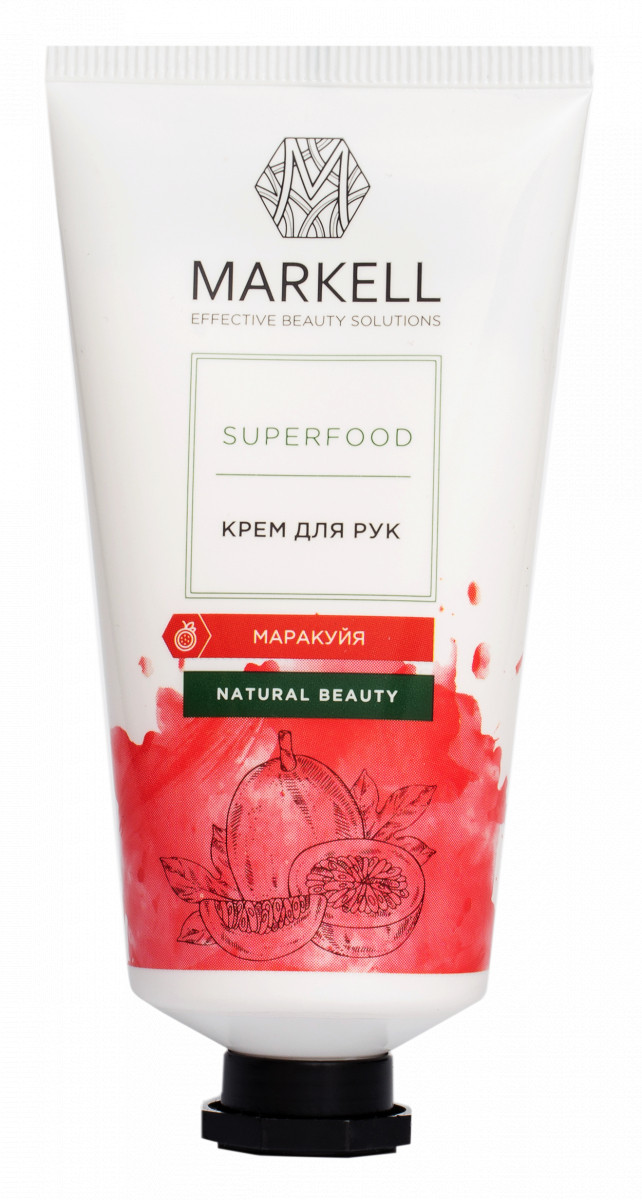 Крем для рук Markell SuperFood Маракуйя, 50 мл арт. 17859