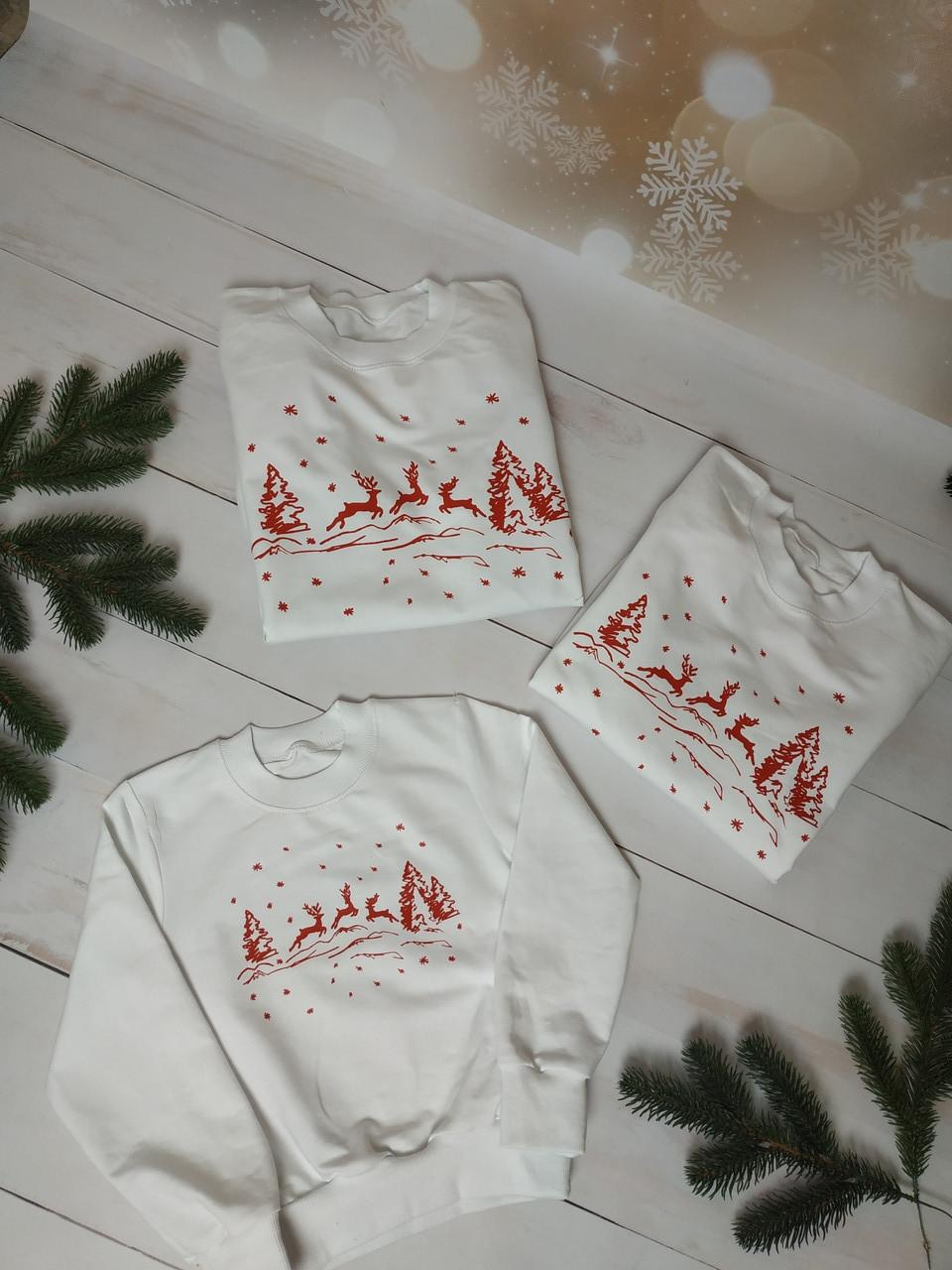 Свитшоты  новогодние с оленями  фемели лук family look Орнамент для двоих для всей семьи