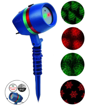 Проектор уличный STAR SHOWER 280 мм * 180 мм * 80 мм, звезды, точки