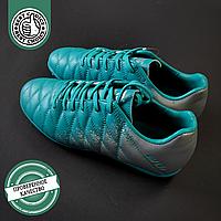 Сороконожки шиповки DIFENO Для футбола взрослые мужские Полиуретан Голубой (СРКН-604-1) 40, фото 1