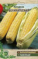Кукурудза Делікатесна (30 р.) (в упаковці 10 шт)