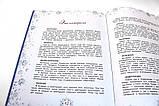 Книга Дед Мороз, Йоулупукки, Бефана и другие, фото 4