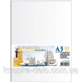 Папір для акварелі A3 10арк. (200г/м2)  в  п/п пакеті ПА3110Е