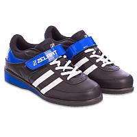 Штангетки кросівки для важкої атлетики пауерліфтингу гирьового спорту ZELART чорні (СПО OB-1264) 39