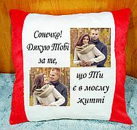 Подушка с Вашим фото. Плюшевая декоративная подушка с фотопечатью, подарок на День Влюбленных