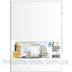 Папір для акварелі A2 10арк. (200г/м2)  в  п/п пакеті ПА2110Е
