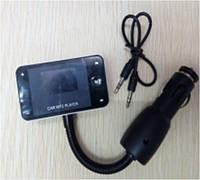 Адаптер для мобильного телефона IPHONE (универсальный, от прикуривателя)