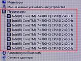 Игровой Ноутбук ASUS N550J + (Intel Core i7) + Видео на (4 ГБ) + Гарантия, фото 7