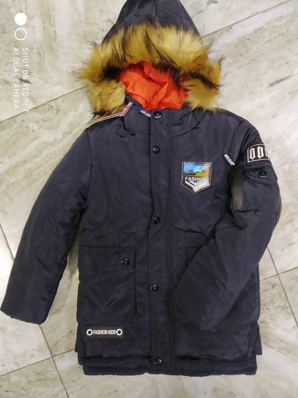 Зимняя куртка  Аляска на мальчика цвет темно синий  140-146 см