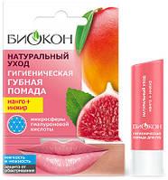 """Гигиеническая губная помада Биокон """"Манго+инжир"""""""