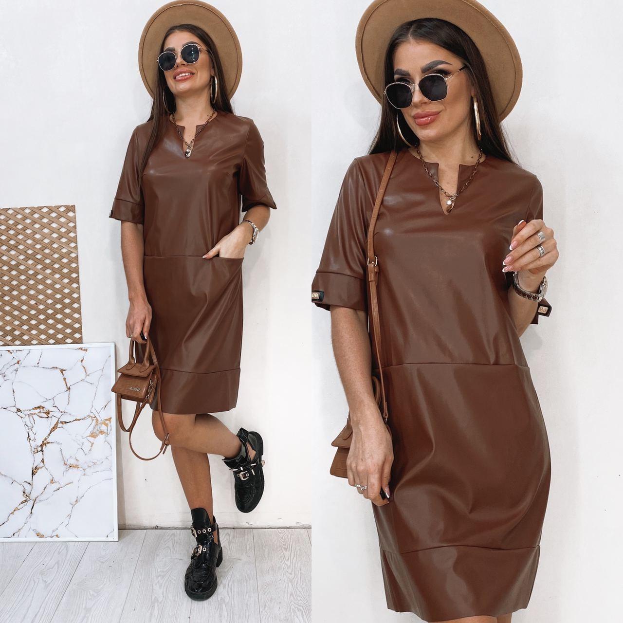 Кожаное коричневое платье прямого кроя