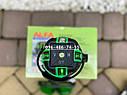 Лазерный уровень AlFa ALNL02 зеленый луч нивелир с аккумулятором, фото 2