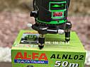 Лазерный уровень AlFa ALNL02 зеленый луч нивелир с аккумулятором, фото 5