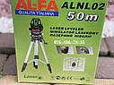 Лазерный уровень AlFa ALNL02 зеленый луч нивелир с аккумулятором, фото 8
