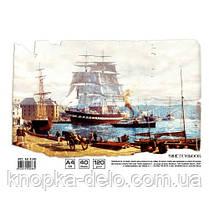 Альбом для малюв. на спір. 40арк. 120 г/м A4 (УФ) АА4140-001, фото 3