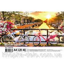 Альбом для малюв. на спір. 40арк. 120 г/м A4 (УФ) АА4140-001, фото 2