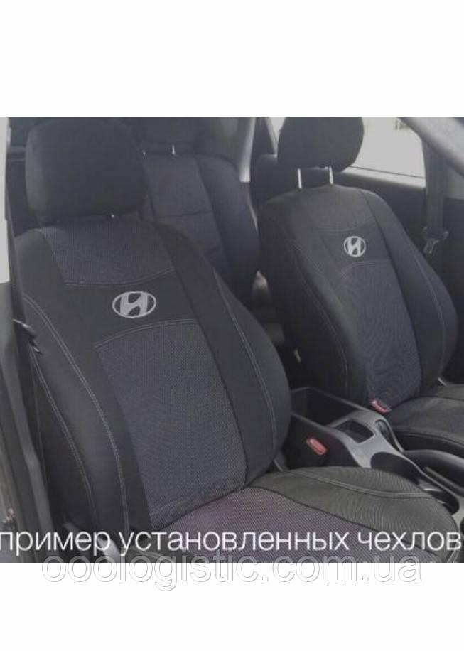 Авточехлы на HYUNDAI MATRIX 2001-2010 з/сп и