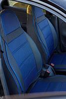 Чехлы на сиденья Чери КуКу (Chery QQ) (универсальные, автоткань, пилот)