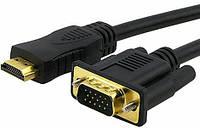 Кабель видео HDMI/VGA 2 ферит. (10 м)