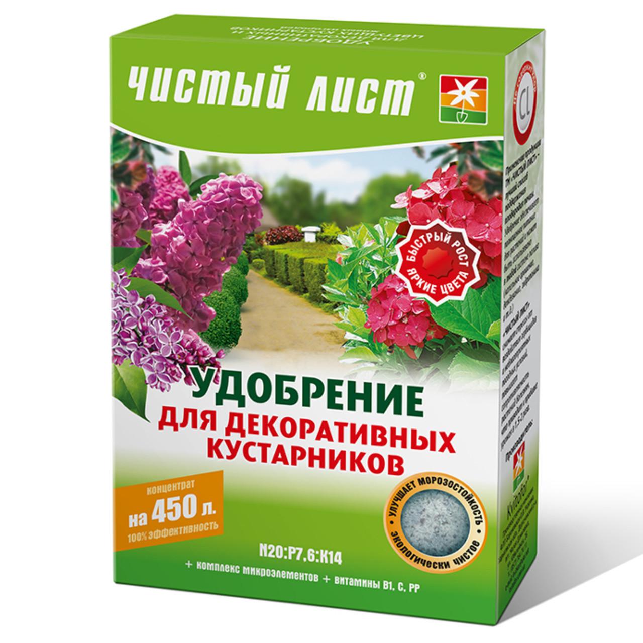Удобрение Чистый лист для декоративных кустарников 300 г