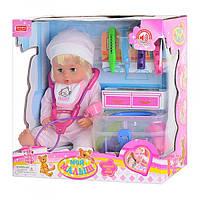 Кукла-пупс Мой малыш с набором доктора ZYA-A 0645-2