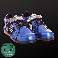 Штангетки-кроссовки для пауэрлифтинга тяжелой атлетики гиревого спорта ZELART PU Синие (OB-6319-BL), фото 1