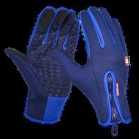 Сенсорные перчатки теплые синие размер L унисекс