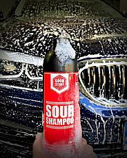 Эффективный и безопасный pH 3.5 шампунь для ручной мойки Good Stuff Sour, фото 2