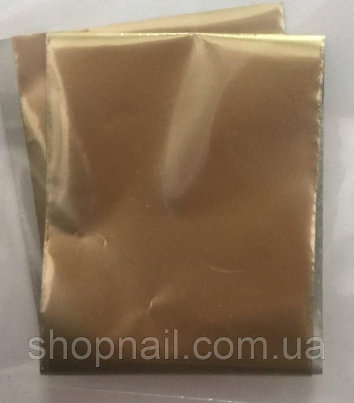 Фольга для ногтей (20 см)