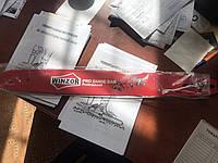 Комплект Шина + Цепь WINZOR 45 см 325 шаг