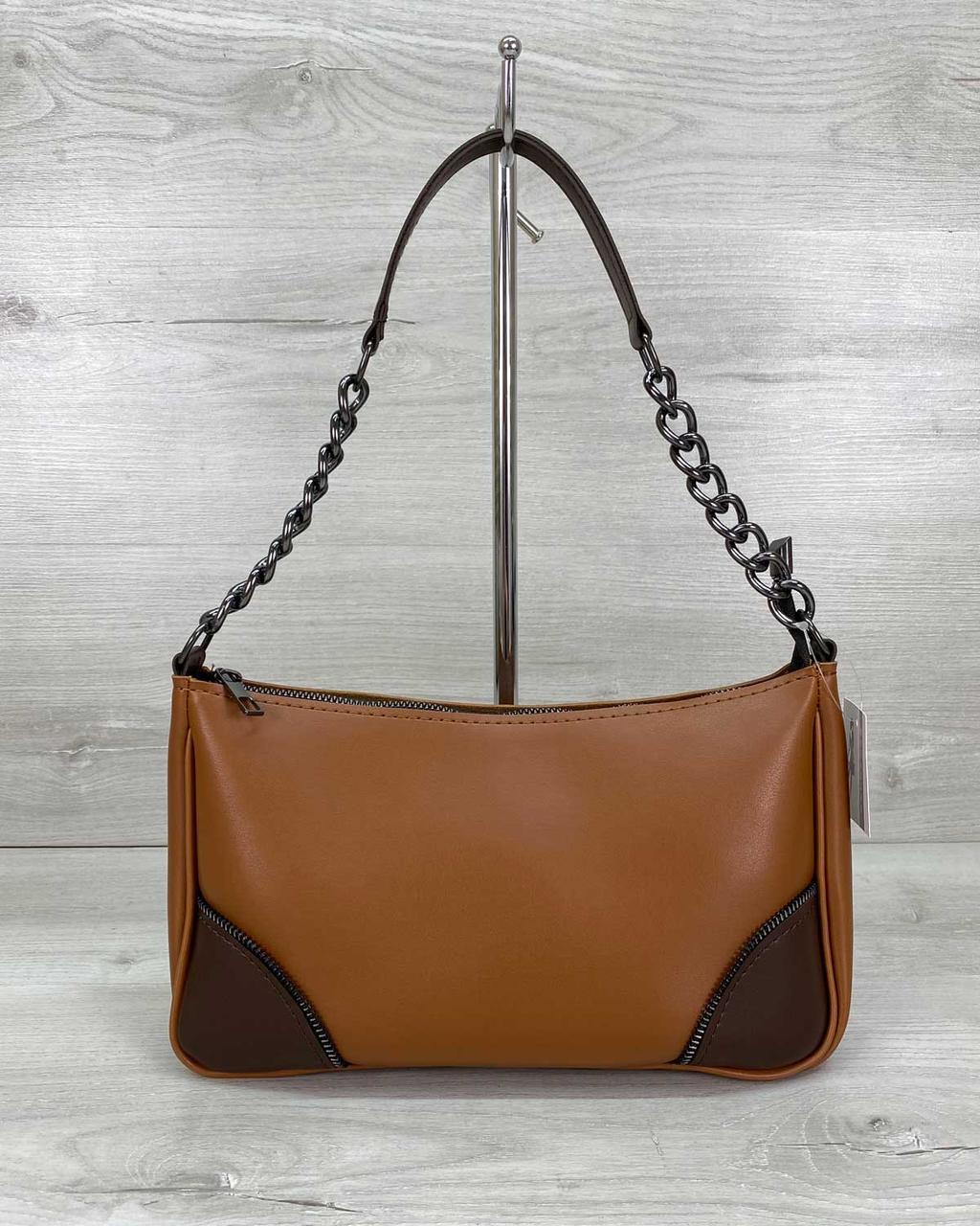 Молодежная сумка клатч через плечо женская «Луна» рыжая, маленькая сумочка на длинном ремешке