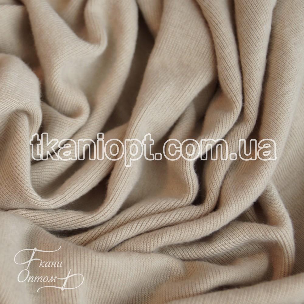 Ткань Трикотаж вискоза плотный (светло-бежевый)