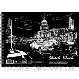 Альбом для малювання на спір., 30 арк. 120 г/м A5, чорний папір,  BL5130