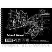 Альбом для малювання на спір., 30 арк. 120 г/м A5, чорний папір,  BL5130, фото 2