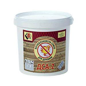 Огнезащита деревянных конструкций ДСА-2 (2-ая группа) ВБЗ