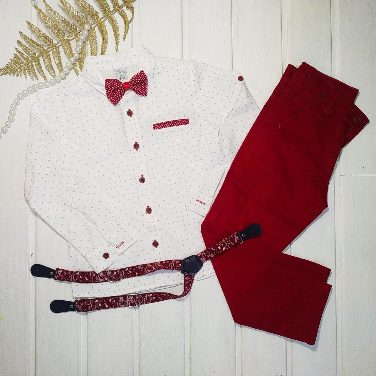 ✅Костюм нарядный для мальчика рубашка и брюки  Размеры 104 110 116 122