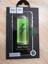 Аккумулятор для Xiaomi Redmi 4A Hoco BN30