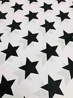 Бязь Gold Звёзды чёрные 220 см