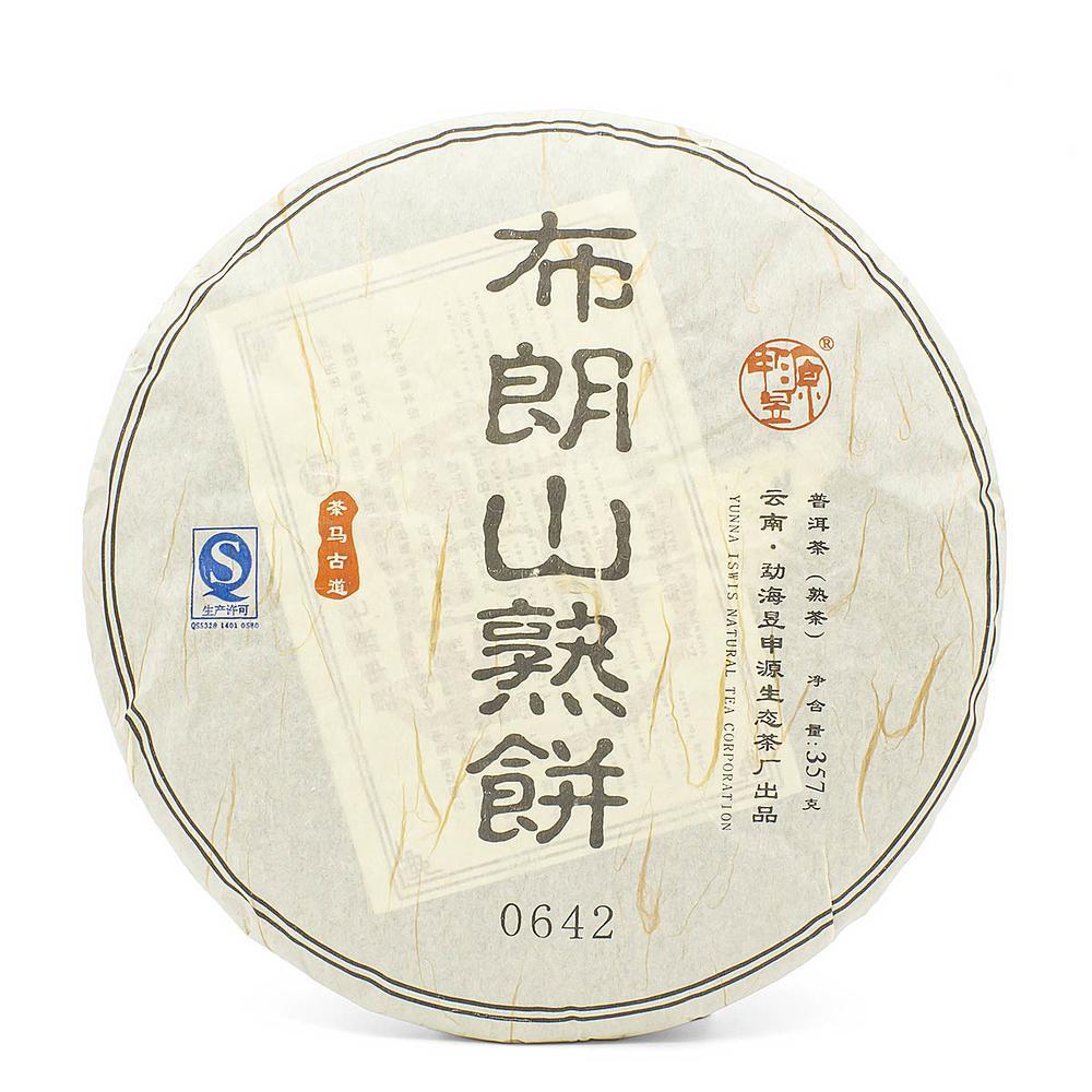 Шу Пуэр Органик, 2014 г, блин 357 гр