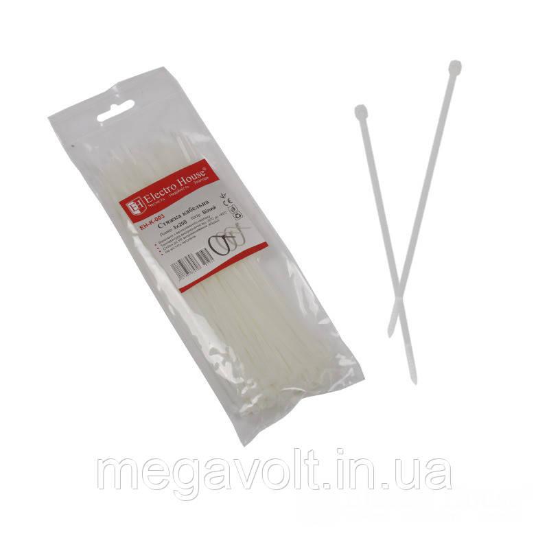 Стяжка кабельная белая 3x200