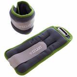 Обтяжувачі-манжети для рук і ніг Zelart 2шт x 0,5 кг, фото 2