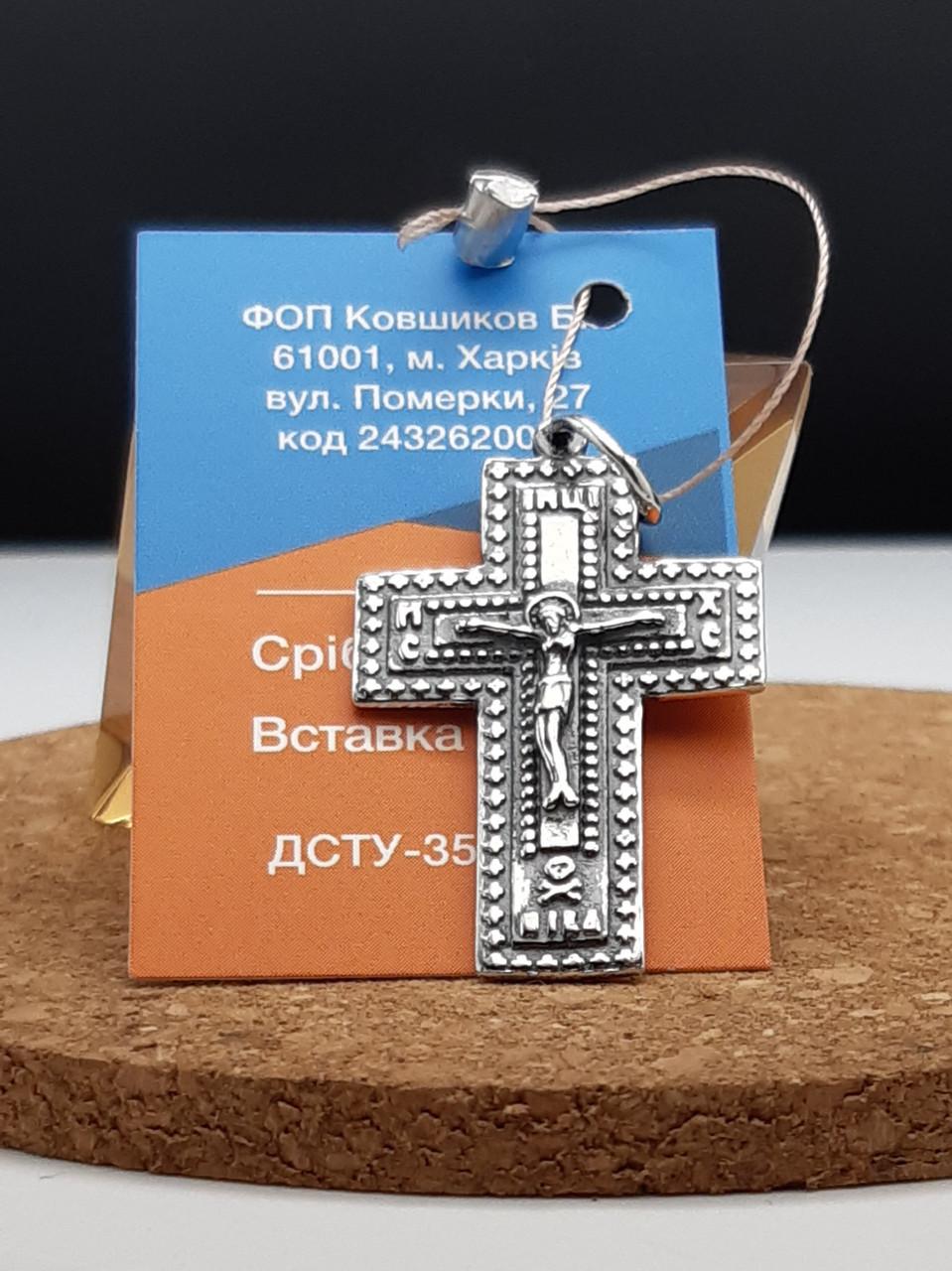Серебряный крест Арт. Кр - 238