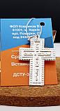 Серебряный крест Арт. Кр - 238, фото 2