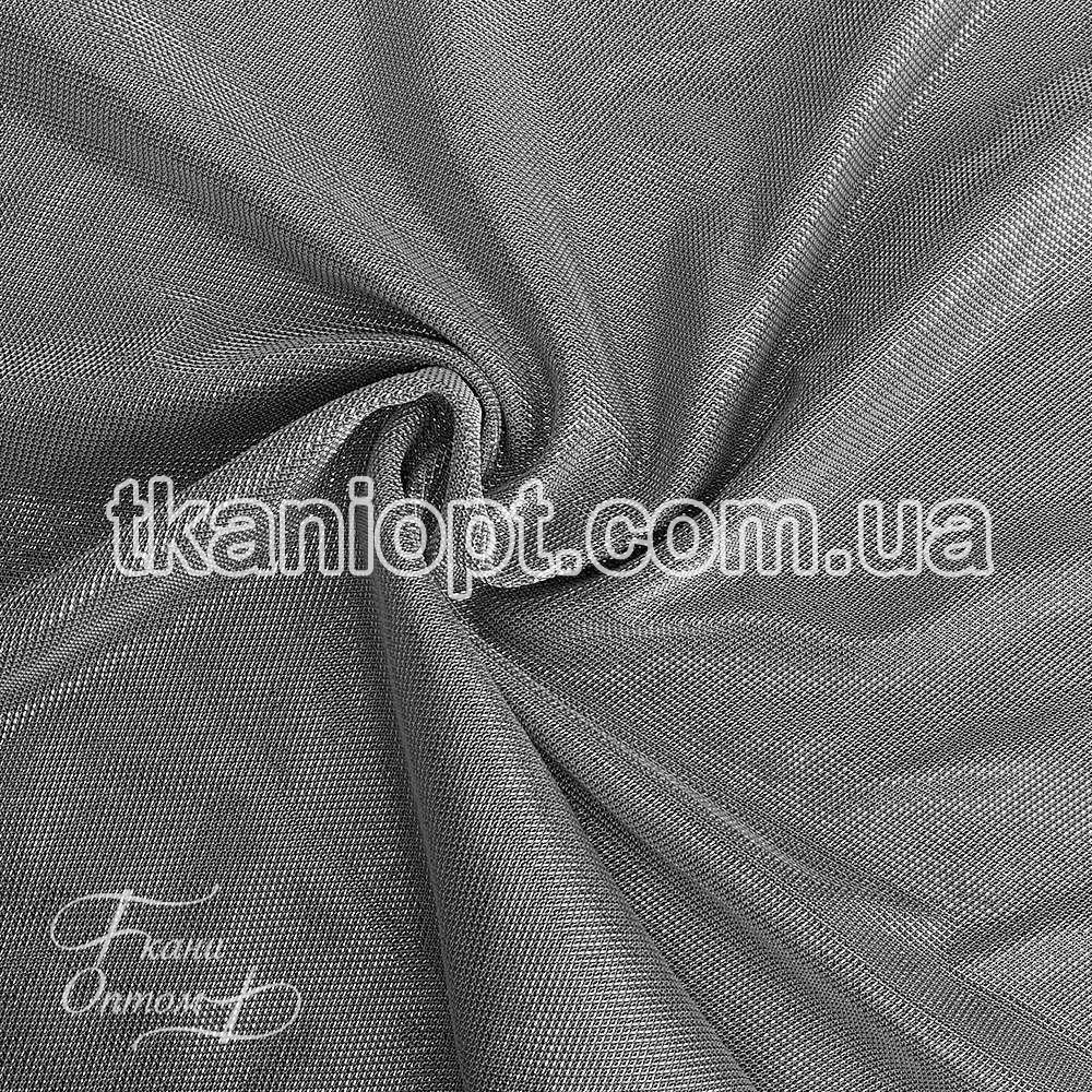 Ткань Трикотаж люрекс метализированный (серый)
